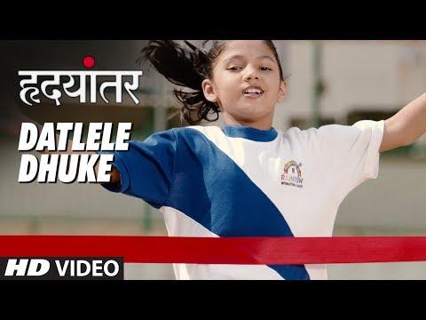 Datlele Dhuke Video Song   Hrudayantar  (Marathi Film )