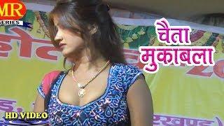 2018 का सबसे हिट मुकाबला-आजु चईत हम गाइब♪Bhojpuri Chaita Mukabala New Song♪Shiv Shankar Yadav