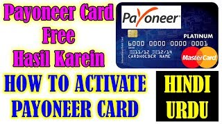 How to Activate Payoneer Card and Add Bank Hindi/Urdu