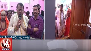 Minister Pocharam Srinivas Reddy Launches Double Bedroom Houses In Kamareddy District || V6 News