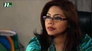 Bangla Natok - Akasher Opare Akash l Shomi, Jenny, Asad, Sahed l Episode 10 l Drama & Telefilm
