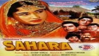 Sahara (1958) Hindi Full Movie | Meena Kumari, M. Rajan | Hindi Classic Movies