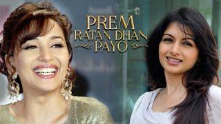Salman Khan to Hold 'Prem Ratan Dhan Payo' Special Screening for Bhagyashree and Madhuri