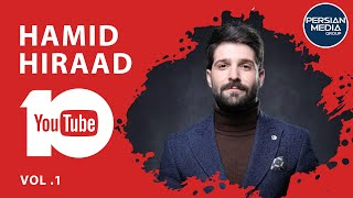 Hamid Hiraad - Best Songs Vol. 1 (بهترین آهنگ های حمید هیراد)