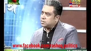 Proshongo_ATN Bangla_Full Talk Show_13-12-2014