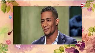 ست الحسن -  يزن حسين عن وجه الفنان محمد رمضان .. ذو طبع حاد ويسعي دائماً للإتقان