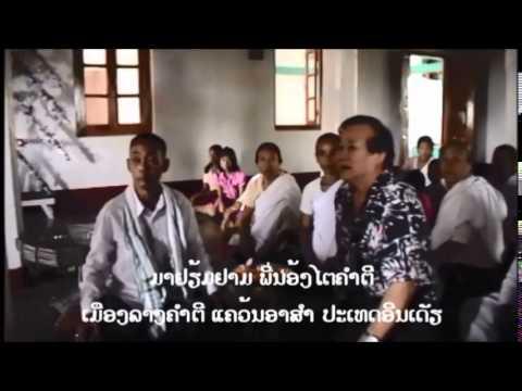 Lao Lan Xang India part 2
