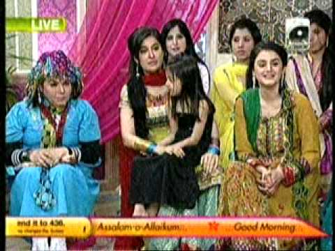 Maria Suad Live On Geo In Morning Show Utho Jago Pakistan