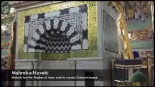 Reejan Ne Bariyan Dil Nu - Shahbaz Qamar Fareedi - OSA Official HD Video