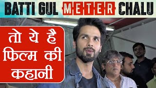 Shahid Kapoor REVEALS his role in Batti Gul, Meter Chalu; Watch video | FilmiBeat