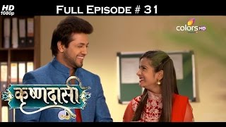 Krishnadasi - 8th March 2016 - कृष्णदासी - Full Episode (HD)