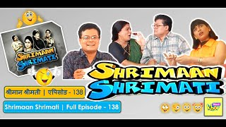 Shrimaan Shrimati | Full Episode 138