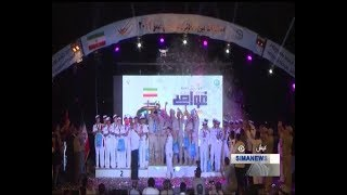 Iran 3rd rank, China 2nd rank, Russia 1st rank, Army Games 2019, Divers competition, Kish Island