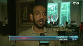 أخبار الإمارات - السفارة الإماراتية تتعهد بتأمين احتياجات المواطنين نتيجة الإعصار