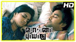 Sonna Puriyathu Scenes | Shiva and Vasundhara lie to the parents | Shiva and Vasundhara get close
