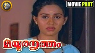 Malayalam movie Mayoora Nritham clip | I want to marry her