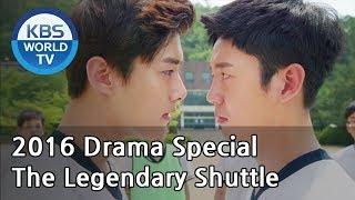 The Legendary Lackey | 전설의 셔틀 [KBS Drama Special / 2017.01.02]