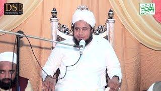 Mohammad Hafeez Ullah Mustafai Complete Bayan 2018