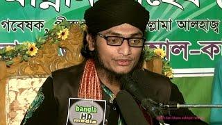 কিশোর বক্তা-হাফেজ ক্বারী খাজা আশিকুর রহমান আশিকী,মৃধা HD ভিডিও এর সেরা এলবাম bangla waz