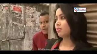 পরাণ ভরা হাসির নাটক Bangla Romantic Comedy Natok 'Vitu Premik'   হাসির নাটক 'ভীতু প্রেমিক' হাসবেন নি