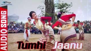 Tumhi Jaanu Song | Krishna Assamese Album | Superhit Assamese Song | Full HD