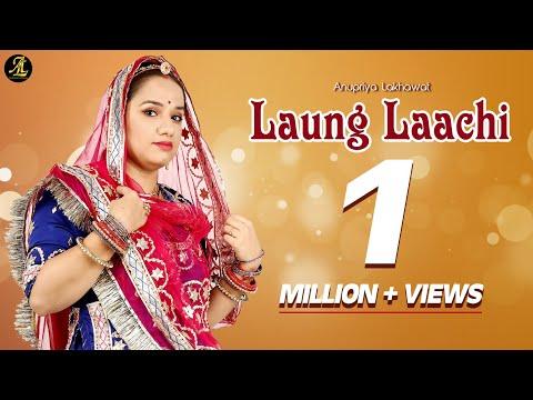 Xxx Mp4 Laung Laachi Mannat Noor Punjabi Song Cover By Anupriya Lakhawat Music Kapil Jangir 3gp Sex