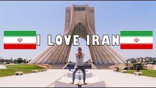 I LOVE IRAN | من ایران را دوست دارم
