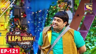 Baccha Yadav Meets Prakash Jha and Ekta Kapoor - The Kapil Sharma Show - 15th July, 2017