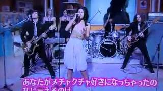Selena Gomez & the Scene - Round & Round (Live in Japan)