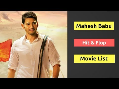 Xxx Mp4 Mahesh Babu Hits And Flops Movies List Mahesh Babu Telugu Movies Box Office Collection 3gp Sex