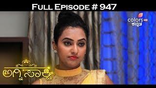 Agnisakshi - 19th July 2017 - ಅಗ್ನಿಸಾಕ್ಷಿ - Full Episode