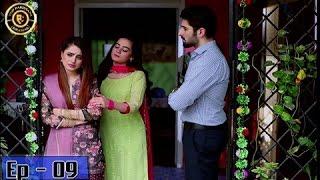 Zindaan Episode - 09 - 24th April 2017-  Top Pakistani Drama
