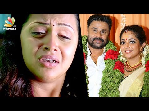 Kavya Madhavan, Dileep planned to kidnap Bhavana as revenge? | Hot Tamil Cinema News, Controversy