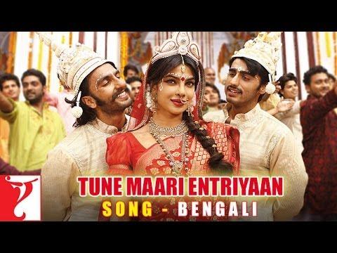 Tune Maari Entriyaan - Song - [Bengali Dubbed] - Gunday