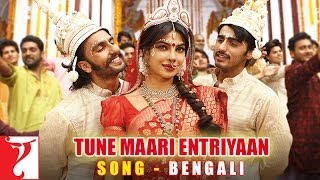 Tune Maari Entriyaan - Song - [Bengali Dubbed] - Gunday