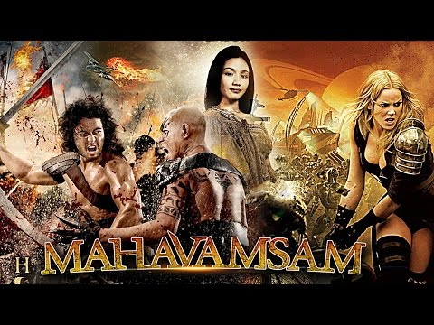 Xxx Mp4 Mahavamsam 2017 New Released Dubbed Movie Action Hollywood Movie In Hindi Dubbed 3gp Sex