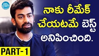 Actor Rakshith Exclusive Interview - Part #1 || Talking Movies With iDream