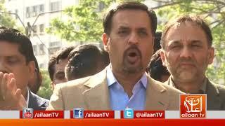 Mustafa Kamal Media Talk At Sindh High Court  06 December 2017 @PSPPakistan