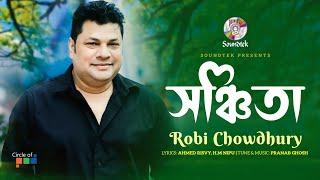 Roby Chowdhury - Sonchita | Pasha Pashi Album | Bangla Video Song