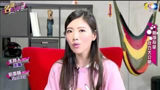 麥卡貝20151016 名模時尚週報_02 臉部按摩&身體保養技巧大公開!