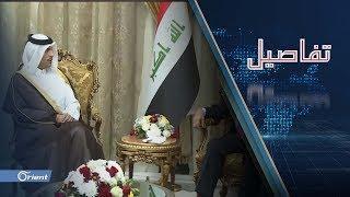 قطر تدعو لتحالف يضم إيران و تركيا و العراق و بشار الأسد