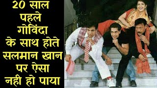 Govinda And Salman Khan's Uncompleted Movie RAJU RAJA RAM