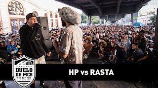 HP vs Rasta (Final) - Duelo de MCs - Batevolta - 16/07/17