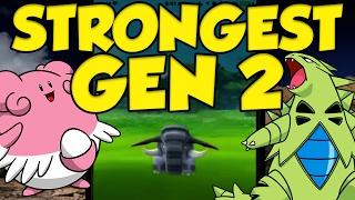THE BEST / STRONGEST GEN 2 POKEMON GO POKEMON DISCUSSION!