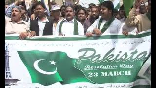 Larkana Federation of Trade Association 23 March Rally