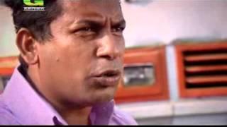 Fun Bangladeshi Natak With Masud