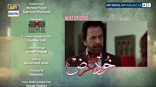 Khudgarz Episode 11 - 12 ( Teaser) - ARY Digital Drama