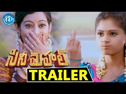 Cine Mahal Movie Trailer - Ali Reza || Rahul || Tejaswani || Laxman Varma