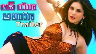 Luv U Alia Movie Trailer || Ravichandran | Sunny Leone || Latest Telugu Movie 2016