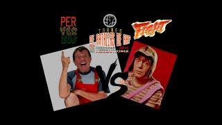 Chabelo VS El Chavo -OCTAVOS- Batalla de rap(SIG. BATALLA EN DESCRIPCION) Perversus